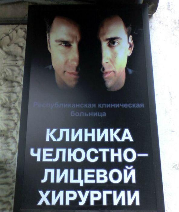 http://s.spynet.ru/uploads/posts/2012/0827/celebs_11.jpg