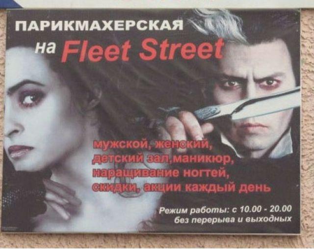 http://s.spynet.ru/uploads/posts/2012/0827/celebs_13.jpg