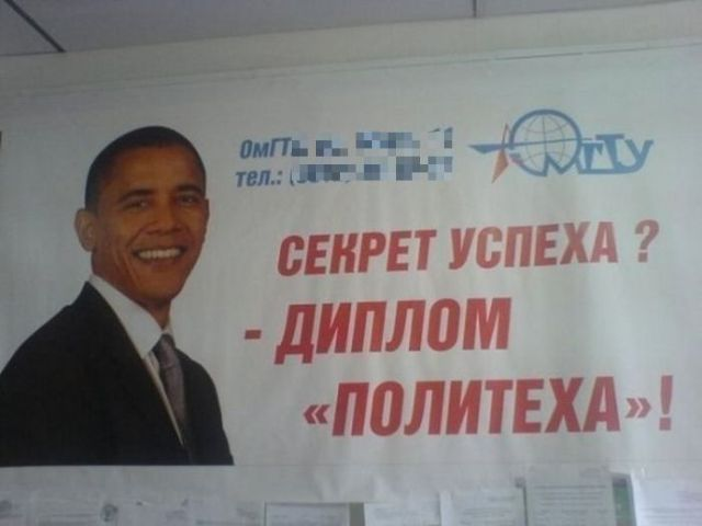 http://s.spynet.ru/uploads/posts/2012/0827/celebs_16.jpg
