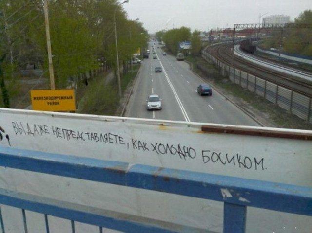 http://s.spynet.ru/uploads/posts/2012/0829/podborka_09.jpg