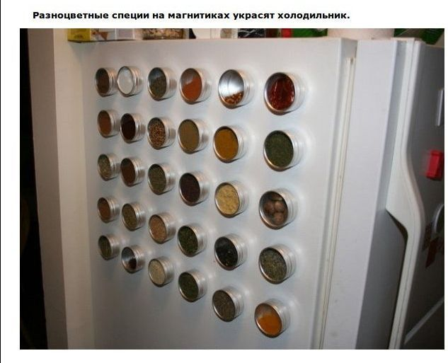 http://s.spynet.ru/uploads/posts/2012/0830/home_lifehack_07.jpg