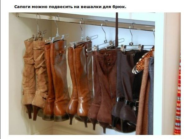 http://s.spynet.ru/uploads/posts/2012/0830/home_lifehack_09.jpg