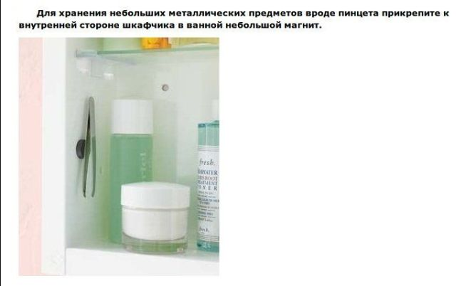 http://s.spynet.ru/uploads/posts/2012/0830/home_lifehack_14.jpg