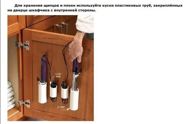 http://s.spynet.ru/uploads/posts/2012/0830/home_lifehack_16.jpg