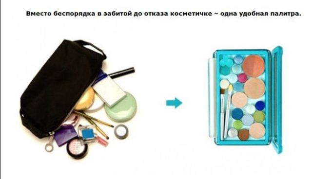 http://s.spynet.ru/uploads/posts/2012/0830/home_lifehack_20.jpg