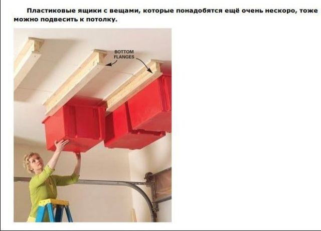 http://s.spynet.ru/uploads/posts/2012/0830/home_lifehack_24.jpg